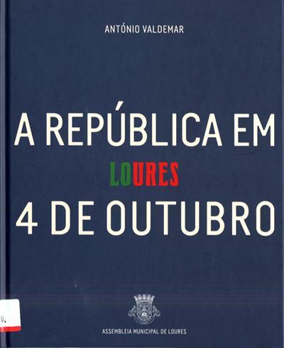 A República em Loures (António Valdemar)