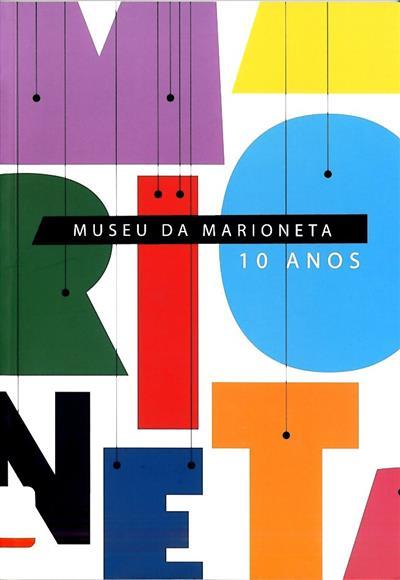 Museu da Marioneta  (fot. José Frade)
