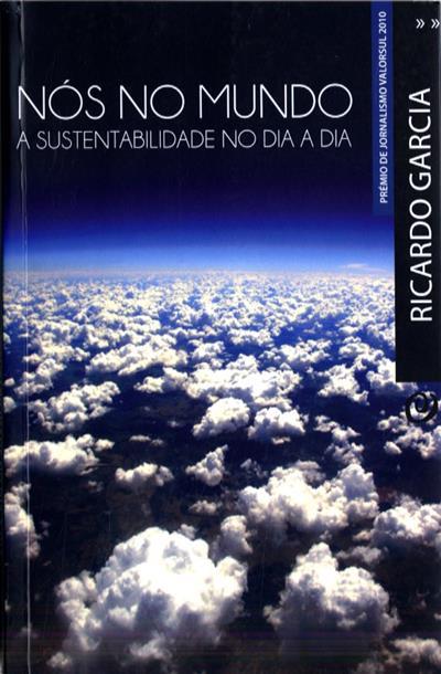 Nós no mundo (Ricardo Garcia)