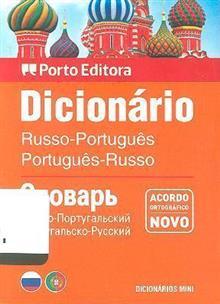 http://rnod.bnportugal.gov.pt/ImagesBN/winlibimg.aspx?skey=&doc=1840004&img=28769