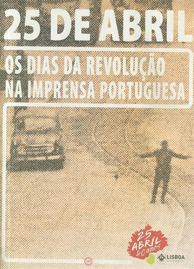25 de Abril (Câmara Municipal de Lisboa)