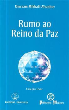 http://rnod.bnportugal.gov.pt/ImagesBN/winlibimg.aspx?skey=&doc=1904942&img=61397