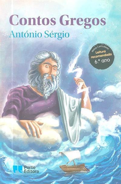Contos gregos (António Sérgio)