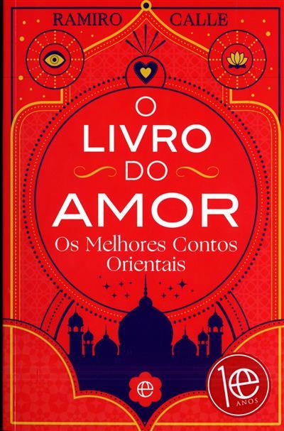 O livro do amor (Ramiro Calle)