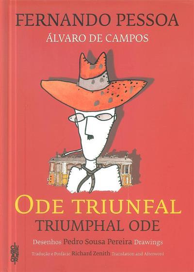 Ode triunfal (Fernando Pessoa)