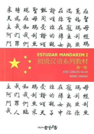 Estudar mandarim I (José Carlos Silva, Wang Yanxia)