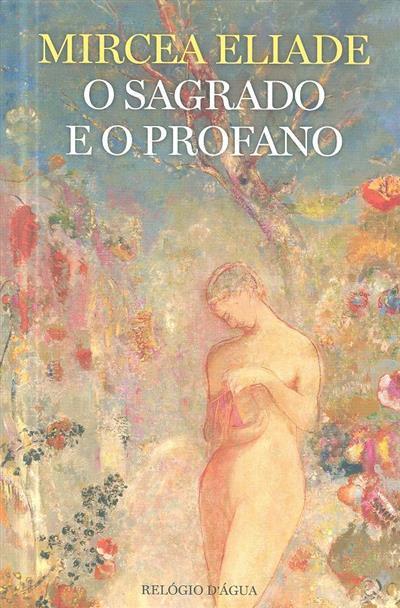 O sagrado e o profano (Mircea Eliade)