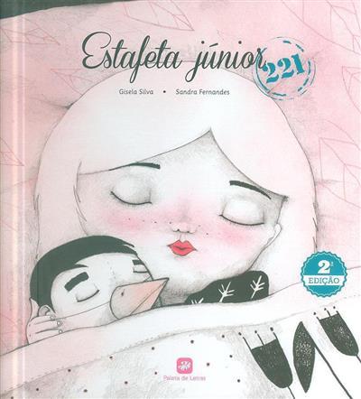 Estafeta júnior 221 (Gisela Silva, Sandra Fernandes)