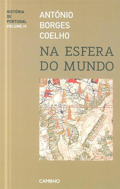 Na esfera do mundo (António Borges Coelho)