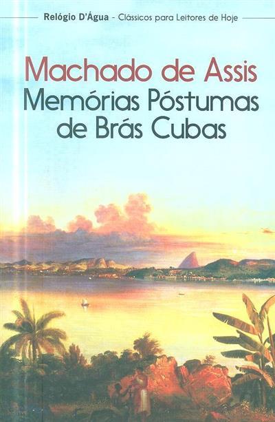 Memórias póstumas de Brás Cubas (Machado de Assis)