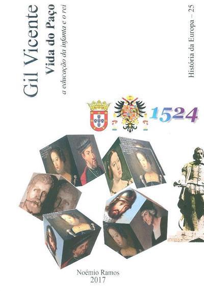 Gil Vicente, Vida do Paço (Noémio Ramos)