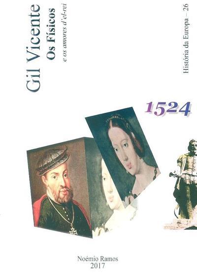 Gil Vicente, os físicos e os amores d'el-rei (Noémio Ramos)