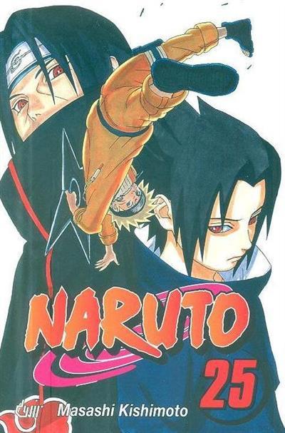 Itachi e Sasuke (Masashi Kishimoto)
