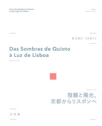Das sombras de Quioto à luz de Lisboa (Alexandre Pais... [et al.])