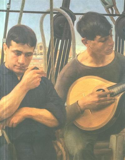Outros fados (prod. EGEAC-Museu do Fado)