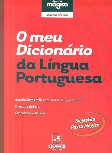 O meu dicionário da língua portuguesa