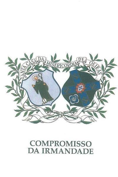 Compromisso da Irmandade da Santa Casa da Misericórdia de Oeiras