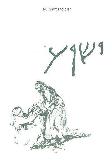 Yeshua (Rui Santiago)