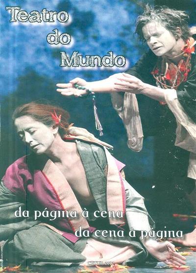 Teatro do mundo (org. Cristina Marinho, Nuno Pinto Ribeiro)