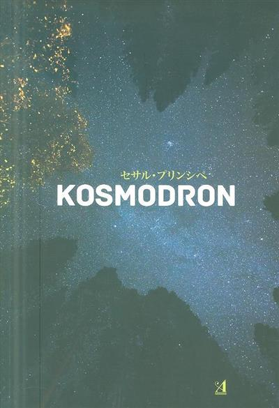 Kosmodron (César Príncipe )