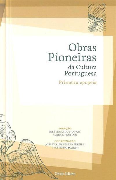 Primeira epopeia (Luís de Camões)