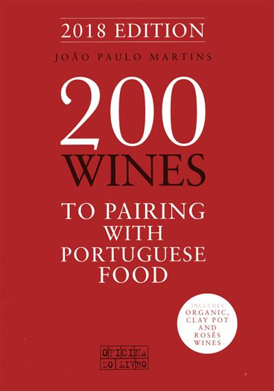 200 Wines (João Paulo Martins)