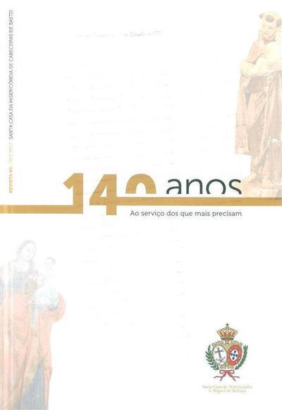 Santa Casa da Misericórdia de Cabeceiras de Basto (propr. Santa Casa da Misericórdia de S. Miguel de Refojos)