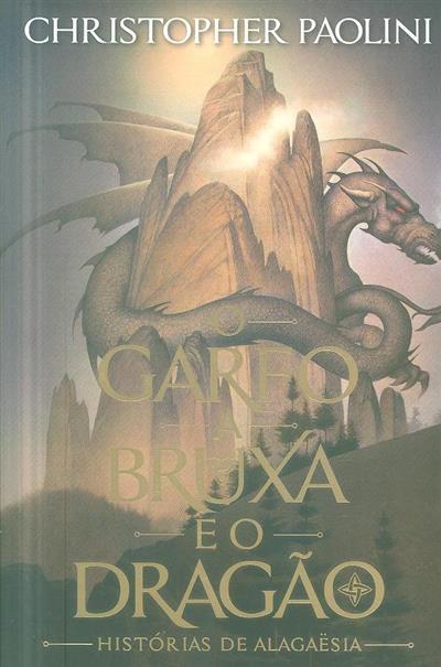 Eragon (Chiristopher Paolini)