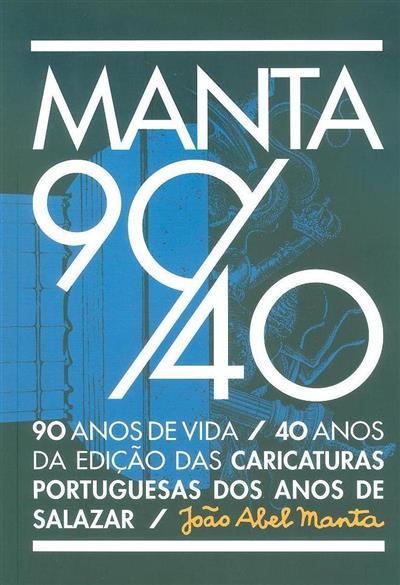 Manta 90-40 (textos José Carlos de Vasconcelos... [et al.])