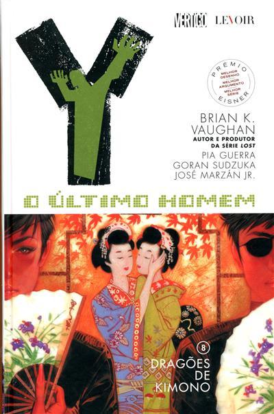Dragões de kimono (Brian K. Vaughan)