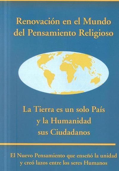 Renovación en el mundo del pensamiento religioso (Amir Fahrang Imani)