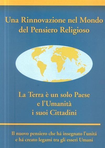 Una rinnovazione nel mondo del pensiero religioso (Amir Fahrang Imani)