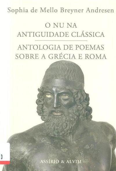 O nu na antiguidade clássica (Sophia de Mello Breyner Andresen)