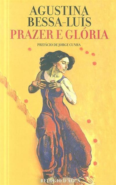 Prazer e glória (Agustina Bessa-Luís)