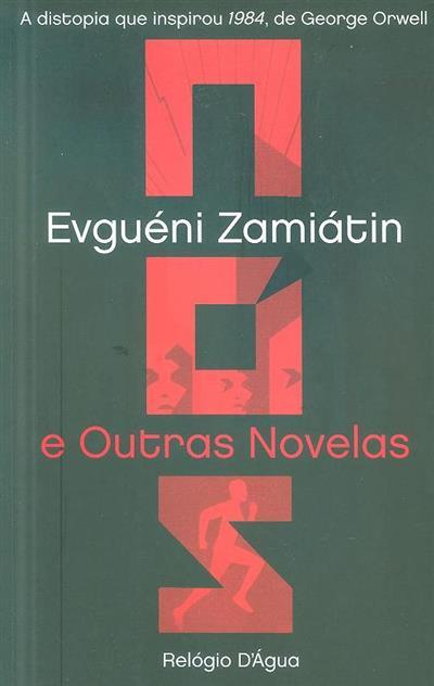 Nós e outras novelas (Evguéni Zamiátin)