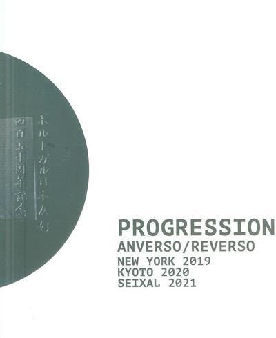 Progression (textos Nashiko Nakashima... [et al.])