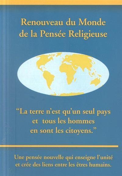 Renouveau du monde de la pensée religieuse (Amir Fahrang Imani)