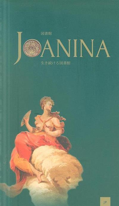 [Biblioteca Joanina (José Augusto Cardoso Bernardes... [et al.])