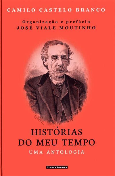 Histórias do meu tempo (Camilo Castelo Branco)
