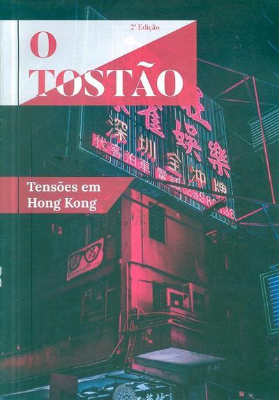 O tostão (propr. Núcleo de Estudantes de Economia da Associação Académica de Coimbra)