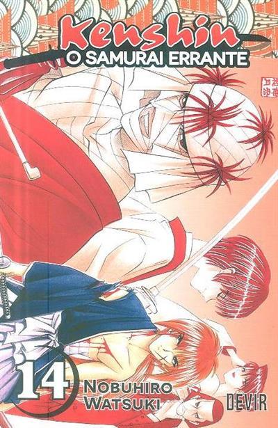 O momento da promessa (Nobuhiro Watsuki)