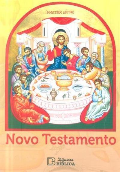 Novo Testamento (texto preparado por Herculano Alves)