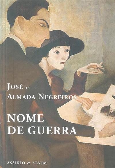 Nome de guerra (José Almada Negreiros)