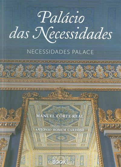 Palácio das Necessidades (Manuel Côrte-Real)