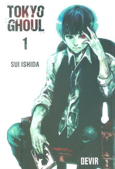 Tokyo Ghoul (Sui Ishida)