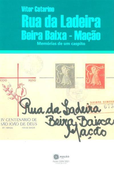 Rua da Ladeira, Beira Baixa, Mação (Vitor Catarino)