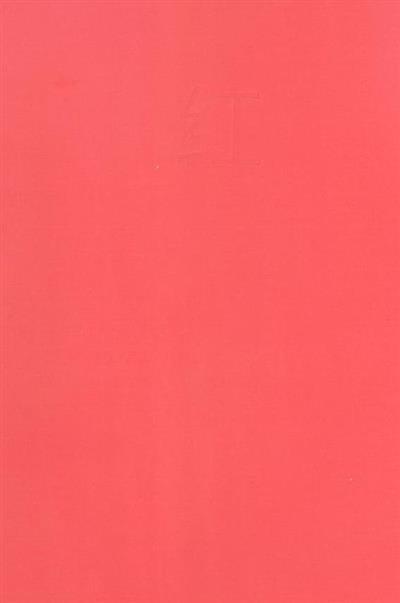 Vermelho nevoeiro (fot. Ska Batista)