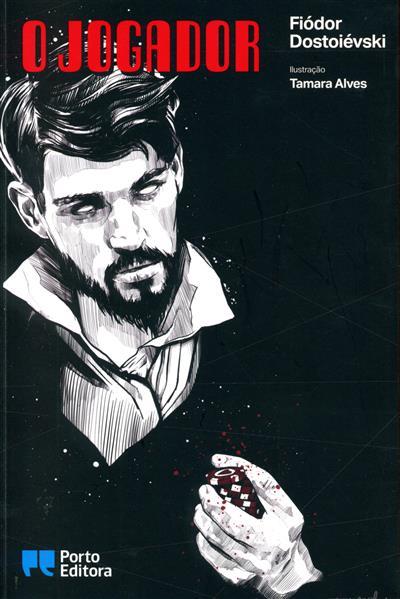 O jogador (Fiódor Dostoiévski)